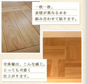 Handleオリジナル市松模様の床