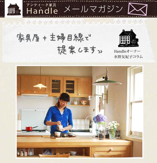 家具屋+主婦目線で家づくりを提案します!