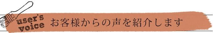 HOP-03-1KG お客様の声