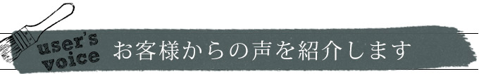 HOP-05-1KG ドリーマーズティーお客様の声