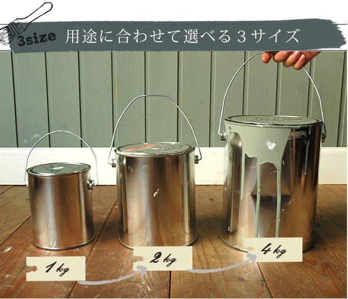 HOP-05-1KG ドリーマーズティーペンキ缶