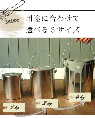 HOP-07-1KG クラウドティーペンキ缶