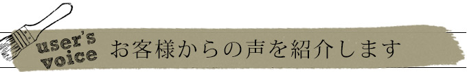 HOP-08-1KG ブリーズティーお客様の声